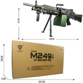 M249 new version
